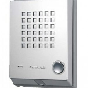 Panasonic Doorphone KX-T7765X
