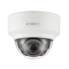 SAMSUNG 5MP Network IR Dome Camera lens 3.9~9.4mm (2.4x) motorized varifocal lens . POE